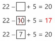 incomplete horizontal addition and subtraction